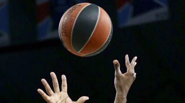 Kadınlar Türkiye Kupası Basketbol