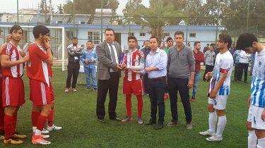 Adana Amatör Spor Kulüpleri