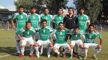 Ceyhanspor Kulübü